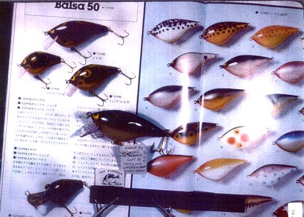 for Japanese fishing lures